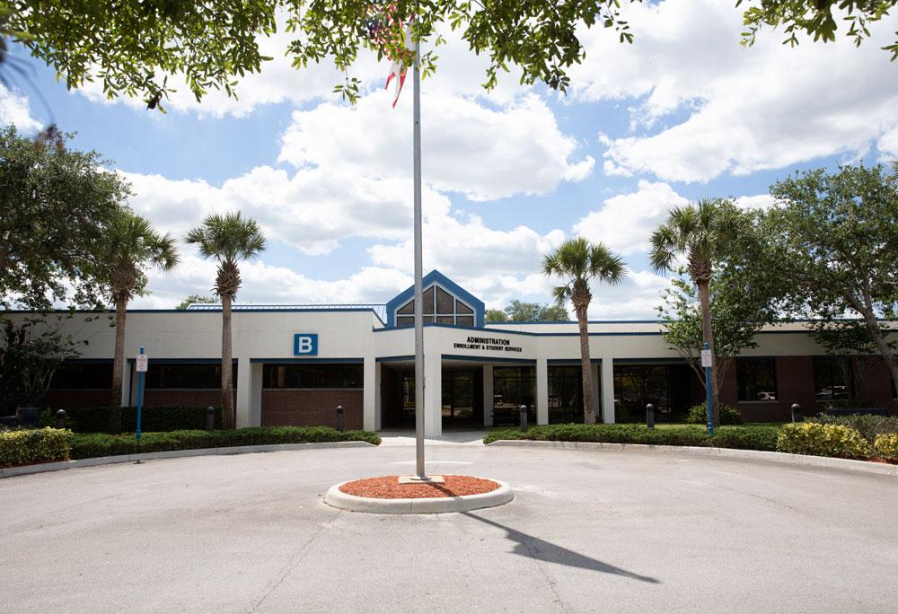 Dixon Hendry Campus, Administration (Building B), Atrium